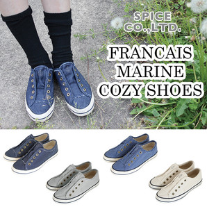 ■スパイス■■SALE■ Francais Marine cozy shoes