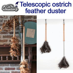 ■ダルトン■ TELESCOPIC OSTRICH FEATHER DUSTER